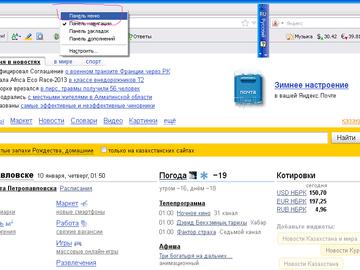http://s2.uploads.ru/t/BMOlG.png