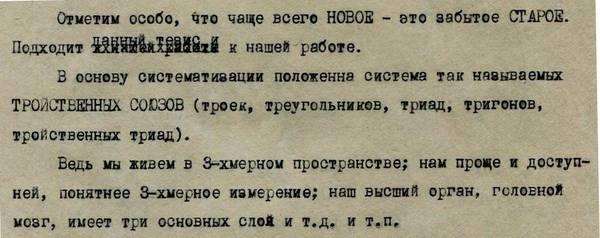 http://s2.uploads.ru/t/BMvOD.jpg