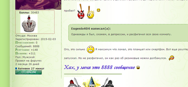 http://s2.uploads.ru/t/BYwHh.png