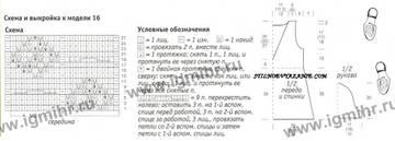 http://s2.uploads.ru/t/BZqpF.jpg