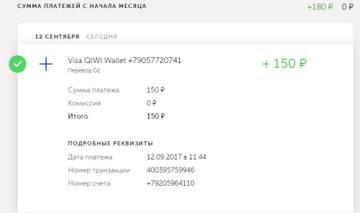 http://s2.uploads.ru/t/BcJUg.jpg