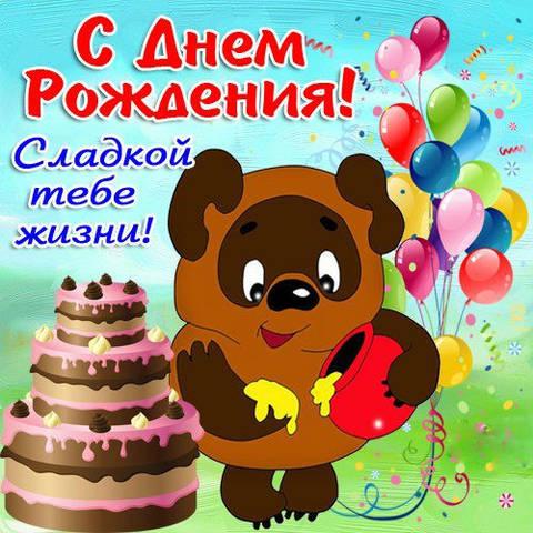 http://s2.uploads.ru/t/Bg1vr.jpg