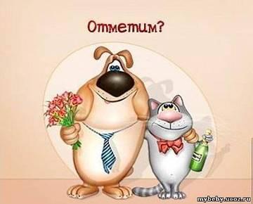 http://s2.uploads.ru/t/BgUjw.jpg