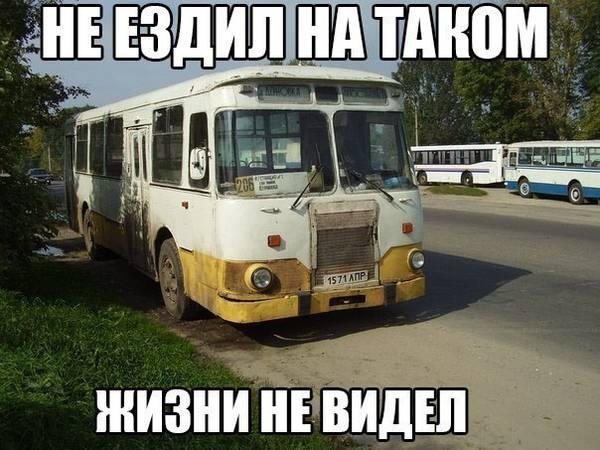 http://s2.uploads.ru/t/Bp8bg.jpg