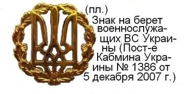 http://s2.uploads.ru/t/BqLuF.jpg