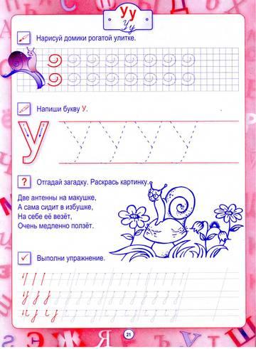 http://s2.uploads.ru/t/BuKfr.jpg