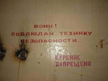 http://s2.uploads.ru/t/C2GSP.jpg