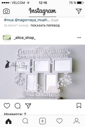 http://s2.uploads.ru/t/CLTPq.jpg