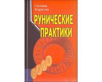 http://s2.uploads.ru/t/CRbz8.jpg