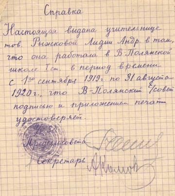 http://s2.uploads.ru/t/Ci9vl.jpg