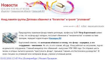 http://s2.uploads.ru/t/D4aey.jpg