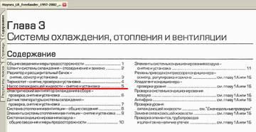 http://s2.uploads.ru/t/D5qdE.jpg