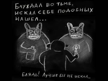 http://s2.uploads.ru/t/DEPk4.jpg