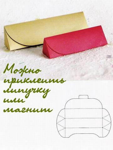 http://s2.uploads.ru/t/DG7hA.jpg