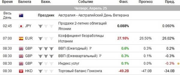http://s2.uploads.ru/t/DGOn8.jpg