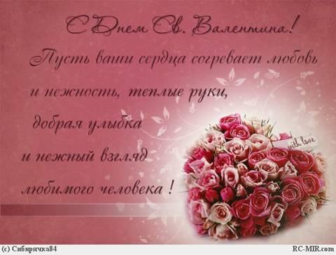 http://s2.uploads.ru/t/DJ6Iz.jpg