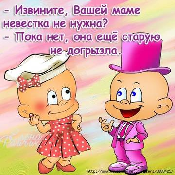 http://s2.uploads.ru/t/DJwYL.jpg