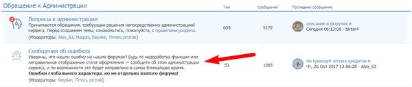 http://s2.uploads.ru/t/DO7f4.png