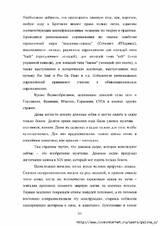 http://s2.uploads.ru/t/DQHWu.jpg