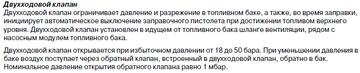 http://s2.uploads.ru/t/DrleZ.png