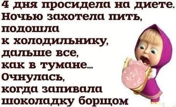 http://s2.uploads.ru/t/Dz3XR.jpg