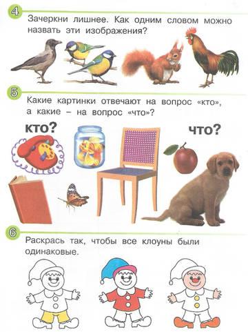 http://s2.uploads.ru/t/ERmJu.jpg