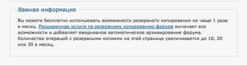 http://s2.uploads.ru/t/ESvH0.jpg