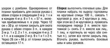 http://s2.uploads.ru/t/EV91Y.jpg