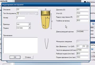 http://s2.uploads.ru/t/EoLdj.jpg