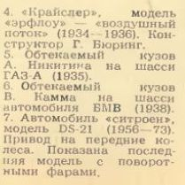 http://s2.uploads.ru/t/ExXgW.jpg
