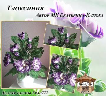 http://s2.uploads.ru/t/F3CDV.jpg