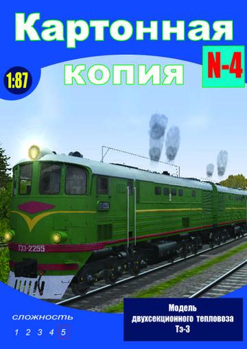 http://s2.uploads.ru/t/F9HBd.jpg