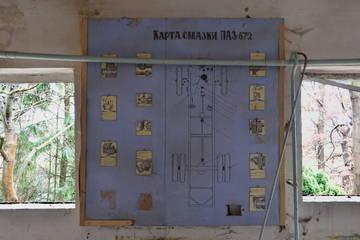 http://s2.uploads.ru/t/FU5eI.jpg