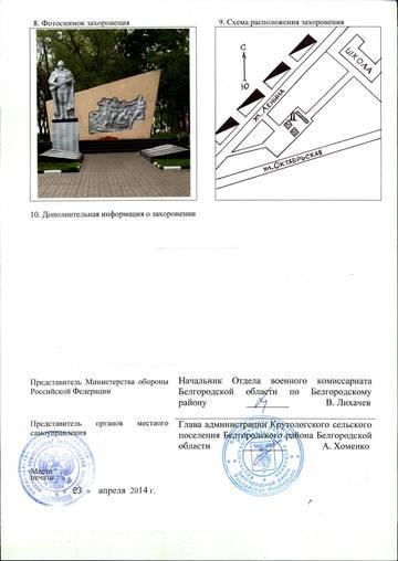http://s2.uploads.ru/t/FWwZI.jpg