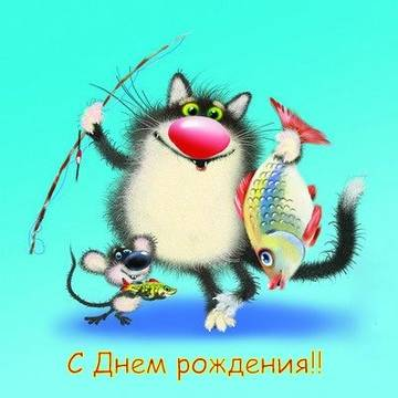 http://s2.uploads.ru/t/FghaY.jpg
