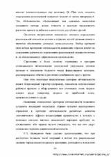 http://s2.uploads.ru/t/Fis2C.jpg