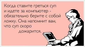 http://s2.uploads.ru/t/FqYb3.jpg