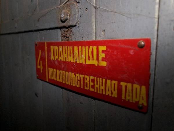 http://s2.uploads.ru/t/GigCr.jpg