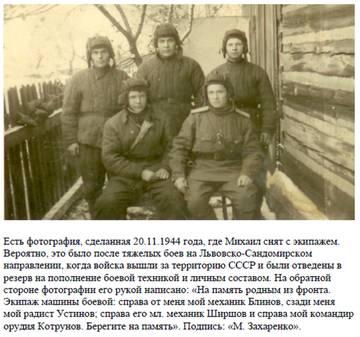 http://s2.uploads.ru/t/Gpws1.jpg
