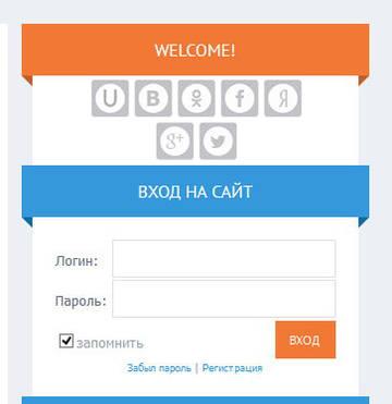 http://s2.uploads.ru/t/Gqznr.jpg