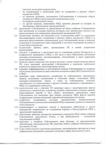 http://s2.uploads.ru/t/GtRsX.jpg
