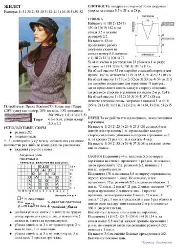http://s2.uploads.ru/t/Gu8SH.jpg