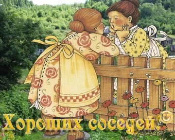 http://s2.uploads.ru/t/H04Vf.jpg