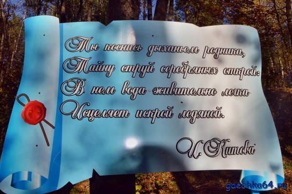 http://s2.uploads.ru/t/H42QK.jpg