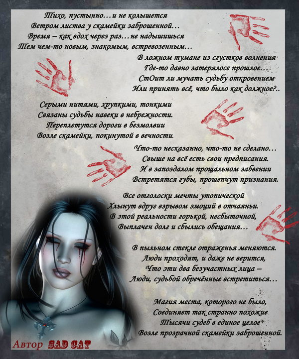 http://s2.uploads.ru/t/HAKhN.png