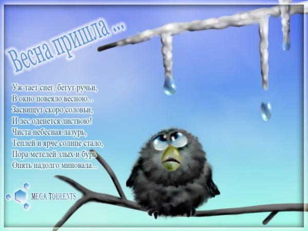 http://s2.uploads.ru/t/HOdFD.jpg