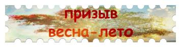 http://s2.uploads.ru/t/HX15c.jpg
