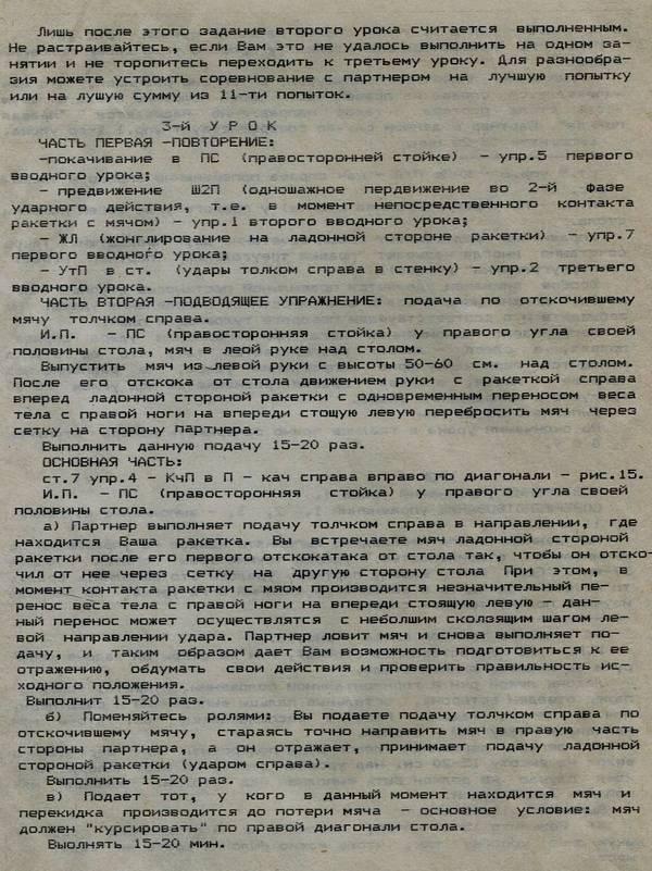 http://s2.uploads.ru/t/HakQ4.jpg