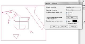http://s2.uploads.ru/t/HeF7i.jpg
