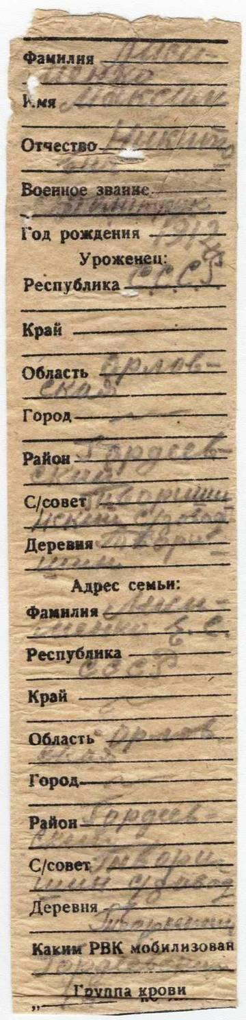 http://s2.uploads.ru/t/HsvLT.jpg